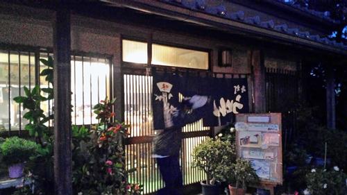 埼玉県加須市 うどん屋ちどり